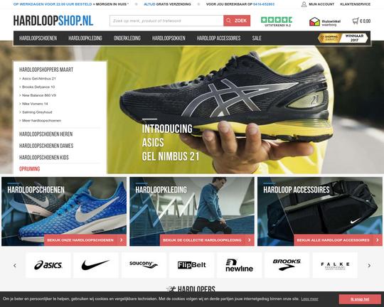 Odlo Hardloopkleding » Hardloopshop.nl