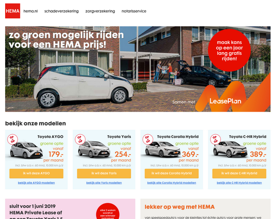 Privatelease.hema.nl Logo